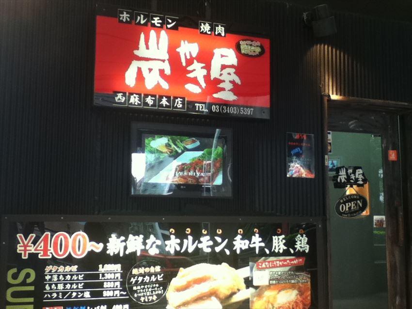 20161108-15-04-Halal-Restaurants