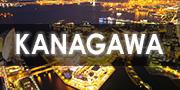 AREA_180_KANAGAWA