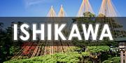 AREA_180_ishikawa