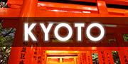 AREA_180_kyoto