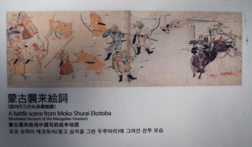 20170411-17-01-Genko-borui