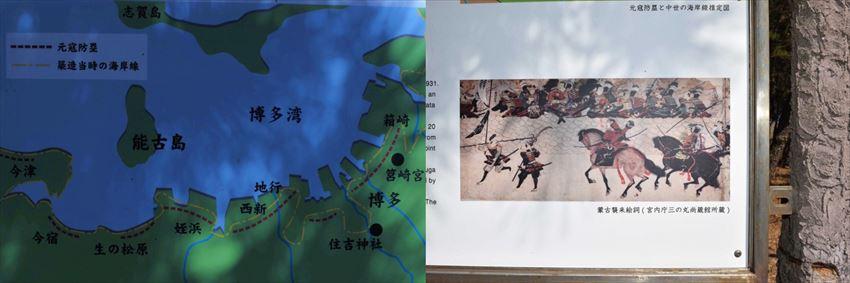 20170411-17-02-Genko-borui