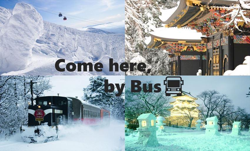 20170911-18-01-tohoku-bus