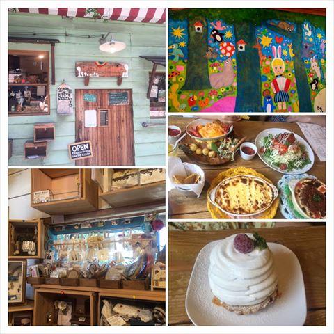 20170912-15-14-haffitnatt-café