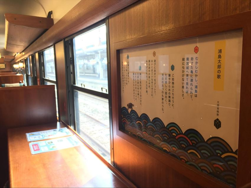 20170913-15-Kyushu-Train-02