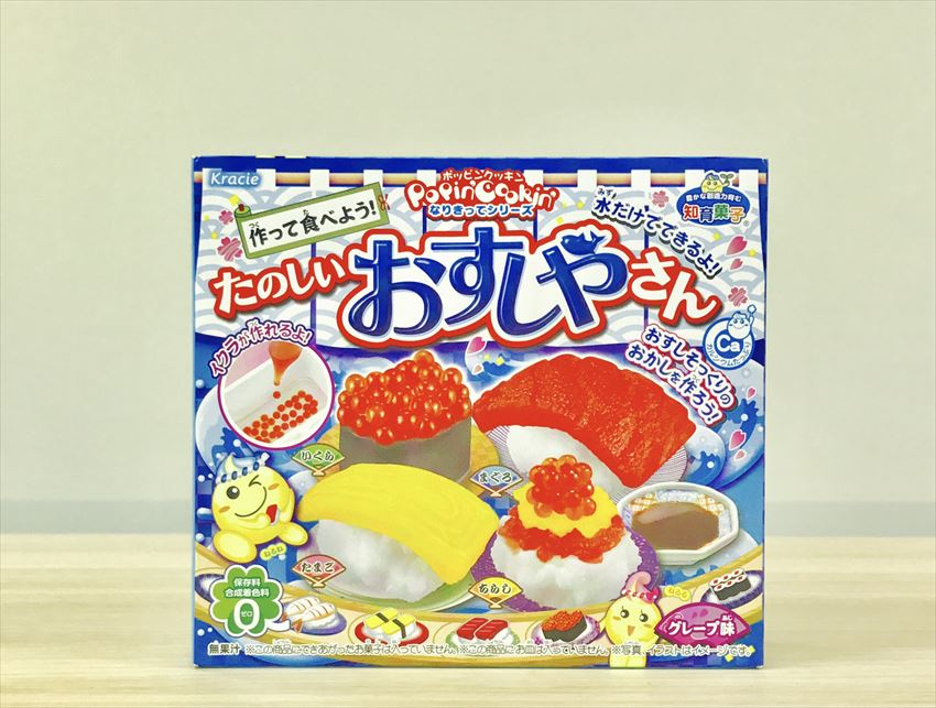 20170919-17-Sushi-or-Candy-01