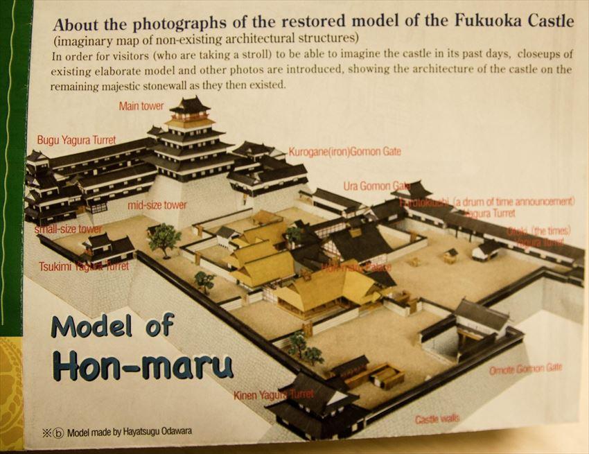 20170924-17-Fukuoka-Castle-06
