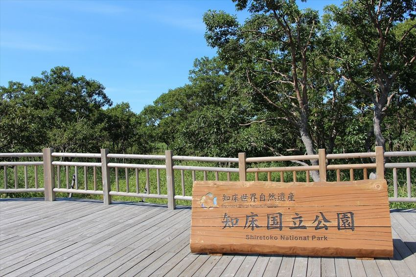20171009-17-Visit-Japan-Campaign-Report-MY-DAY-4-01