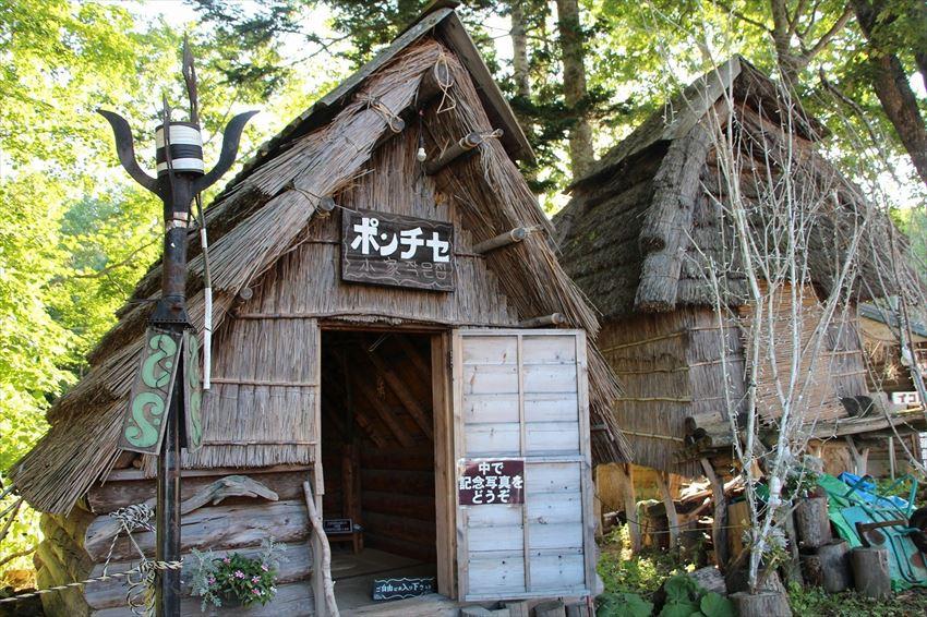 20171012-17-Visit-Japan-Campaign-Report-a-21