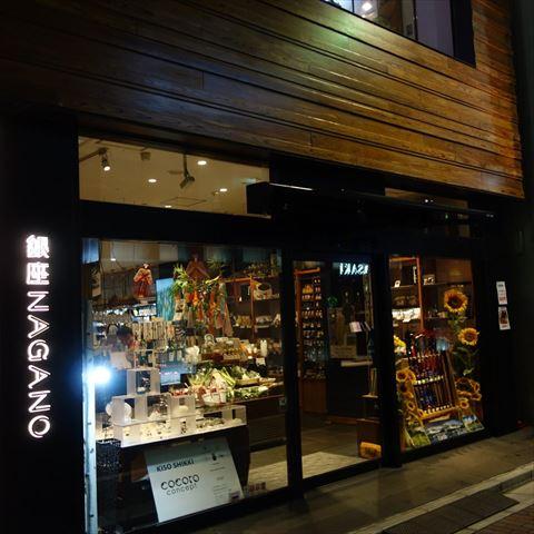 20171013-15-Nagano-Antenna-01