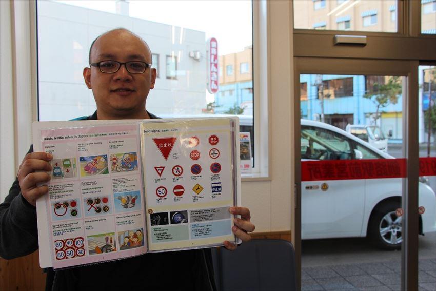 20171015-15-Visit-Japan-Campaign-Report-d-18