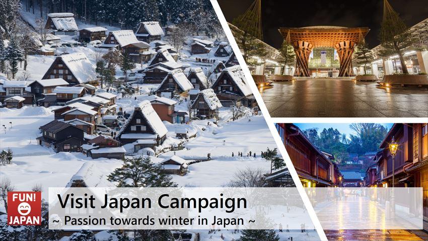 20171031-12-Visit-Japan-Campaign-Shirakawa-go-top