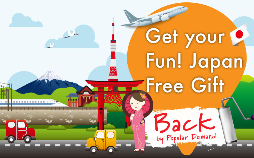 20170612-18_top_Fun-Japan-Free-Gift